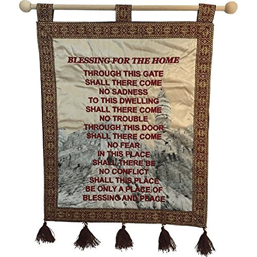 Buy Nana Gifts Blessing For The Home Velvet Wall Hanging Banner Red 14x11 Online In Nigeria B078756cv3